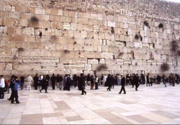 The Kotel – Western Wall